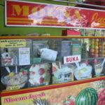 インドネシアン・デザートがいっぱい♪