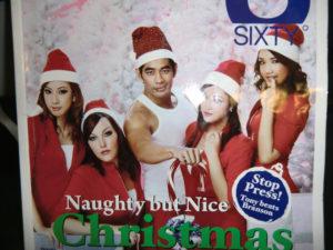 singapore christmas1
