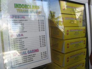 indoroland5